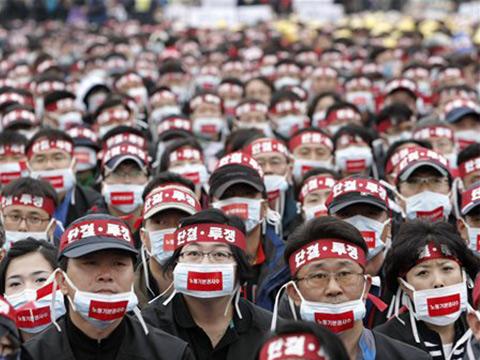 Korea-ImmigrantsRally